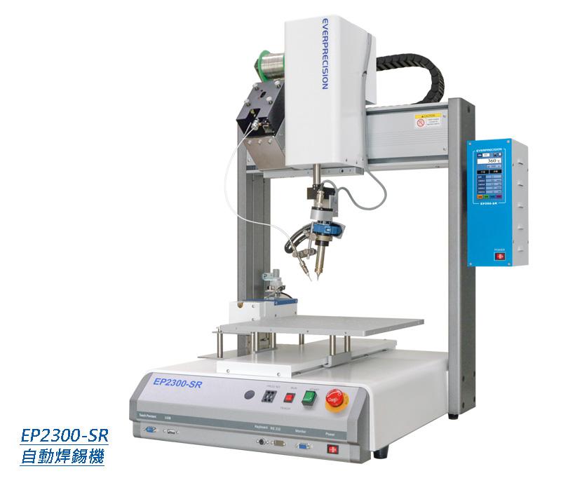 自動焊錫機-禾宇精密科技